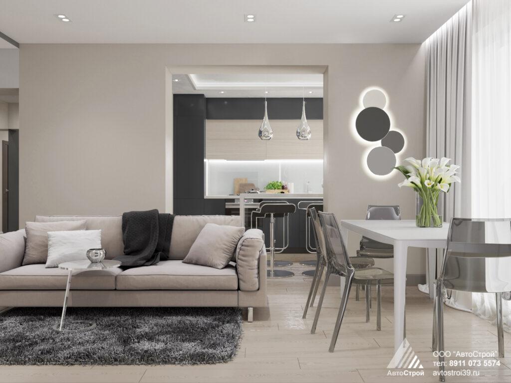 современный дизайн квартир Калининград