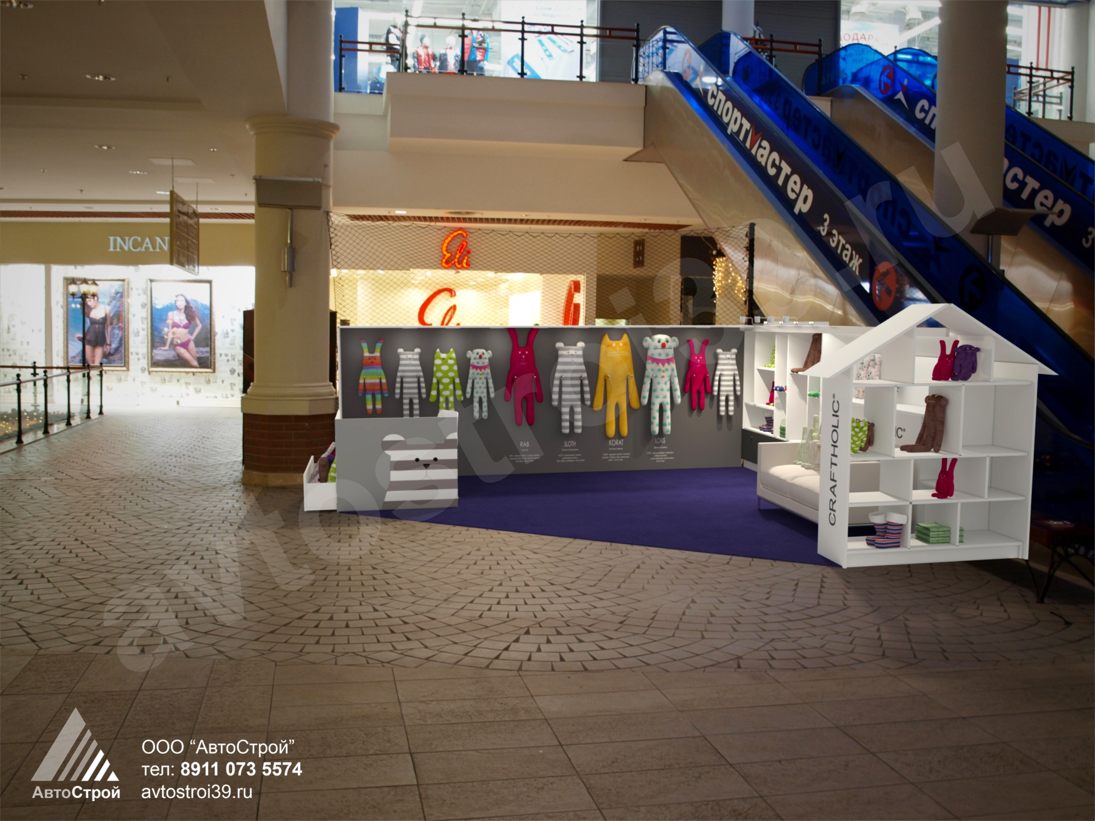 дизайн интерьера магазина в г. Калининград